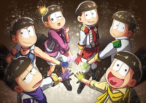 おそ松さん 六つ子