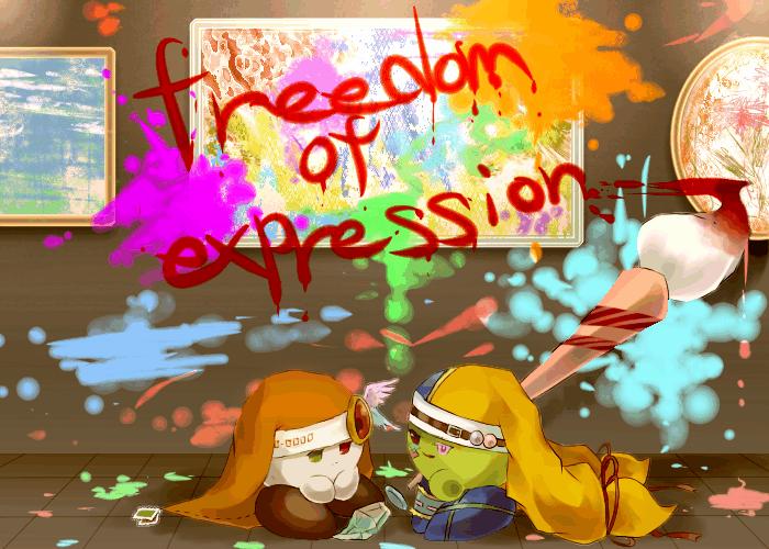 表現の自由!