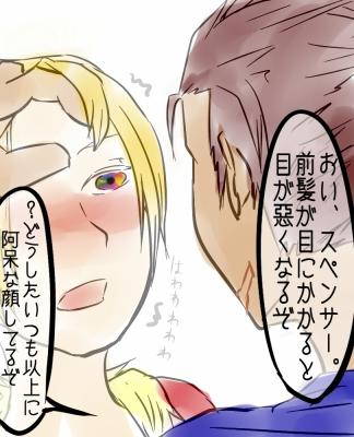 隊長とぱんつ国王From紗理奈さん!
