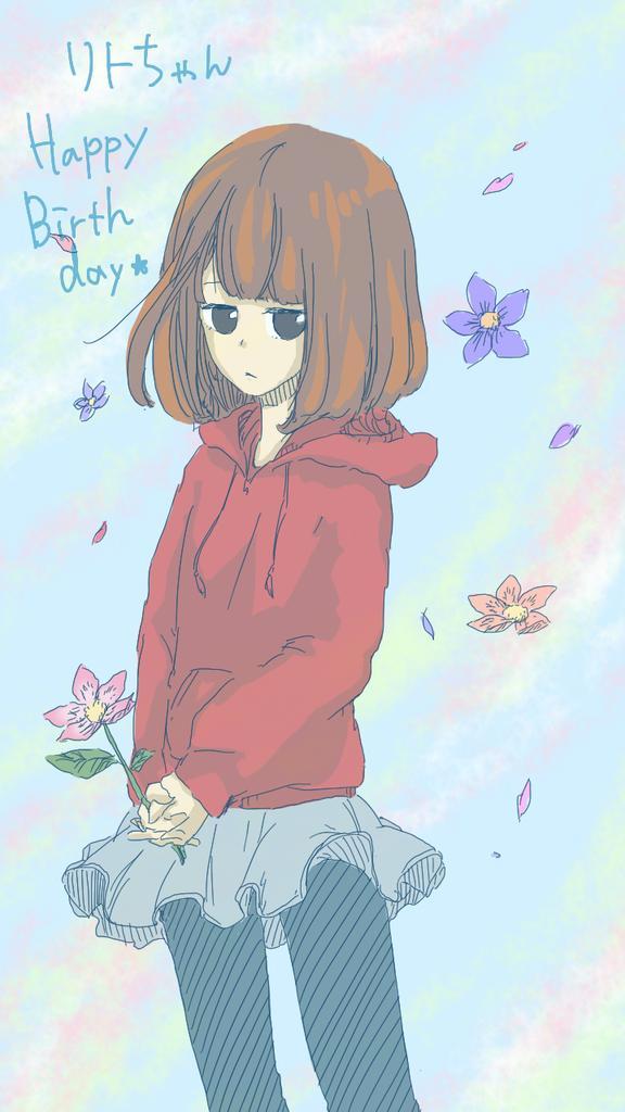 リトちゃんお誕生日(あやこ さん)