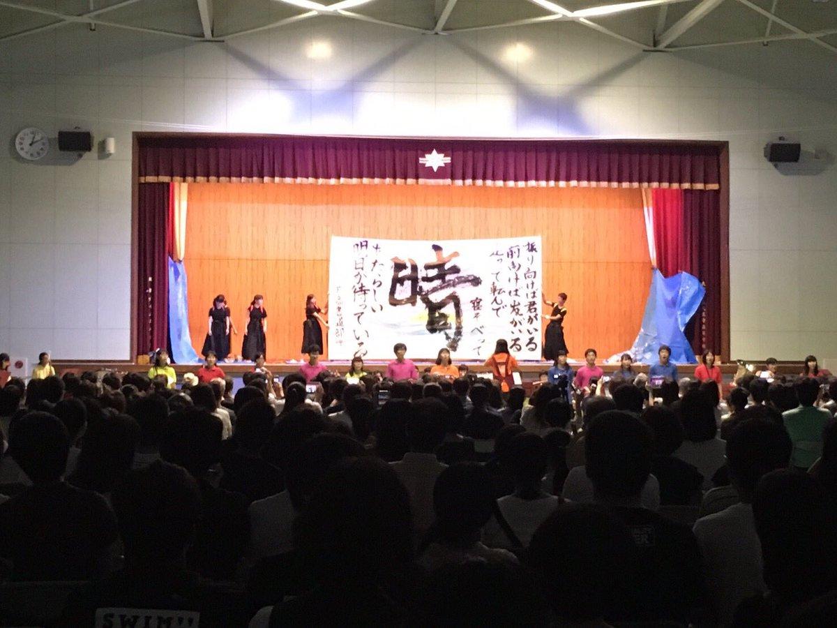 文展!! コンサート